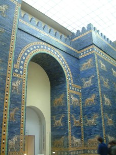 The Ishitar Gate of Babylon