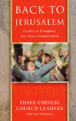 book Back to Jerusalem