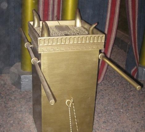 golden-altar-of-incense